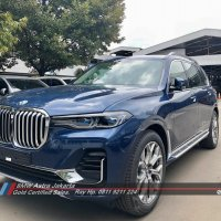 X series: Ready New BMW X7 4.0i Pure Excellence 2021