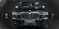 X series: READY STOCK LIMITED EDITION ALL NEW BMW X7 NIK 2020. GRAB IT FAST! (0000467206.jpg)
