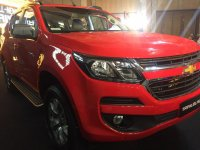 Chevrolet TRAILBLAZER LTZ Request Your Cashback* (IMG-20170116-WA0031.jpg)