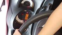 Jual Honda: Brio satya E tahun 2014 putih mulus pisan 99% kaya baru