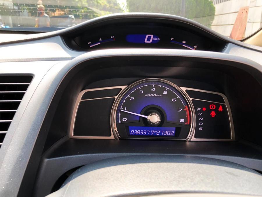 Jual Cepat Murah Mobil Bekas Honda Civic 2008 AT KM Rendah ...