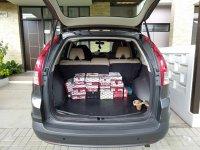 Honda CR-V: Over kredit CRV 2.4 cc, 2014, Abu-abu metalik (IMG20191222140226_resize_39.jpg)