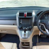 CR-V: Honda CRV 2.4matic 2008 (IMG_20200707_162522_803.jpg)