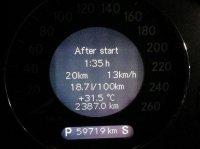 E Class: 2007 Mercedes Benz E280 7G Tronic (278551967_4_644x461_2007-mercedes-benz-e280-7g-tronic-mobil.jpg)