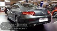 Mercedes-Benz C 300 Coupe AMG 2020 (NIK 2019) Dealer MercedesBenz (20170816_103121.jpg)