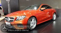 Jual Mercedes-Benz E 300 Coupe AMG 2020 (NIK 2019) Dealer MercedesBenz