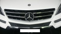 Mercedes-Benz ML Class: mercedes Benz ML250 CDI CKD Istimewa (20180128_101719.jpg)