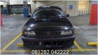 Mitsubishi: Lancer Dangan DOHC 1990 (1498967418018_LI.jpg)
