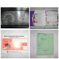 Mitsubishi: Lancer Dangan DOHC 1990 (1499421647252.jpg)