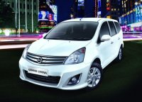 Jual Nissan: All New Grand Livina
