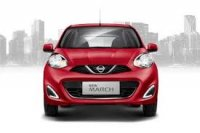 Jual ALL NEW NISSAN MARCH