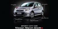 Nissan march nismo 2011, limited edition, asli nismo, no H, baru (Nismo (2).jpg)