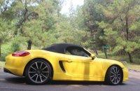 Porsche Boxster  Cabriolet jarang ada