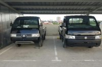 Carry Pick Up: Suzuki New Carry Paling Murah Se-Jawa Timur (72bc70df-9248-4740-ac65-43fa80a69ae0.jpg)