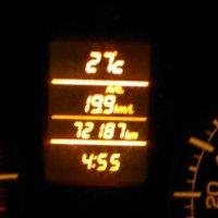 Suzuki: Ertiga GX 2012 albugary merah (IMG_20170717_171620_256.jpg)
