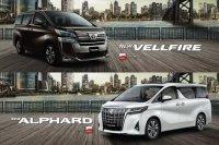 Promo termurah Sann terbaik Toyota New Alphard 2018 (135FDFC6-E15C-4B9A-BC78-F8245027F8C7-2300-0000022603F28C27.jpeg)