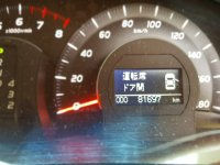 Toyota: Camry G AT Silver 2007 (WhatsApp Image 2019-12-10 at 13.10.54(1).jpeg)