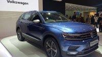 Jual Volkswagen Tiguan Allspace Jakarta